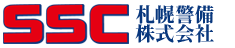 札幌警備株式会社